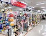 キャンドゥ マルエツ錦糸町店