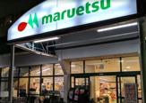 maruetsu(マルエツ) 錦糸町店