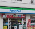 ファミリーマート 墨田亀沢二丁目店