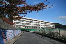 尾道市立吉和中学校の画像1