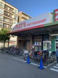 FLET'S 関目店