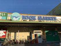 ブックマーケット 関目店