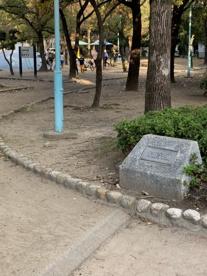 南関目公園の画像1