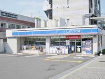 ローソン 内環吹田芳野町店