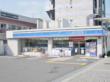ローソン 内環吹田芳野町店の画像1