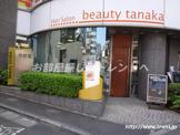 beauty tanaka 代々木駅前店