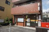 横浜保土ヶ谷三郵便局