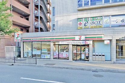 セブン-イレブン 吹田広芝町北店の画像1