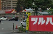 ツルハドラッグ 上田店