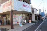 宮地楽器武蔵村山センター ヤマハ音楽教室