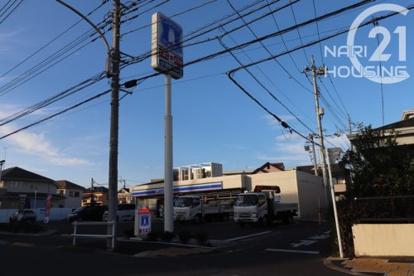 ローソン 武蔵村山学園4丁目店の画像1