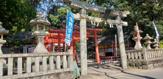 本朝最初稲荷大神社