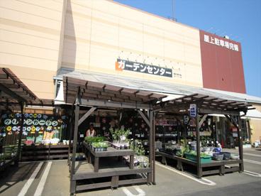 ビバホーム綾瀬店の画像1