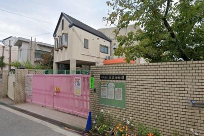 大阪市立城東幼稚園の画像1