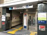 新宿御苑前駅 出入口3