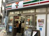 セブンイレブン 新宿1丁目北店