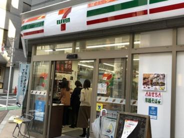セブンイレブン 新宿1丁目北店の画像1