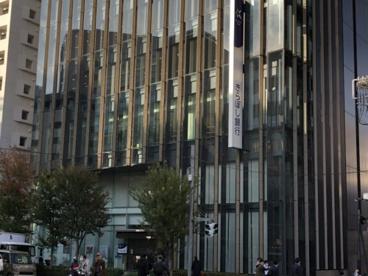 きらぼし銀行 新宿本店営業部の画像1