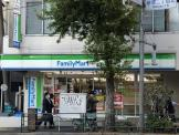 ファミリーマート 新宿五丁目東店