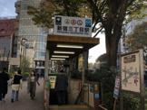 新宿三丁目駅 出入口C7