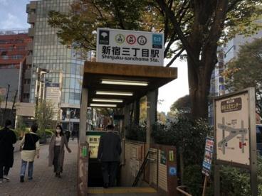 新宿三丁目駅 出入口C7の画像1