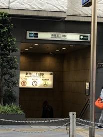 新宿三丁目駅出入口A4の画像1
