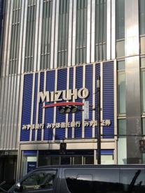 みずほ銀行新宿支店の画像1