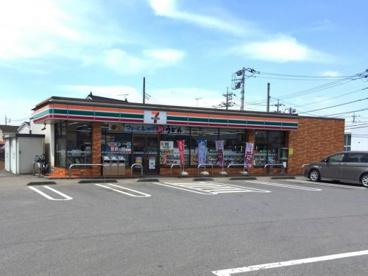 セブンイレブン 小山犬塚北店の画像1
