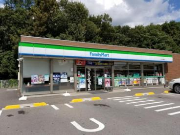 ファミリーマート 小山中久喜店の画像1