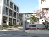 八重瀬町立東風平小学校