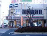 セブンイレブン 宇都宮駅東口店