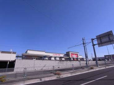 バロー 名和店の画像1