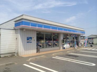 ローソン 三和諸川店の画像1