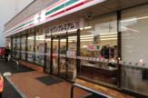 セブンイレブン 新潟信濃町店