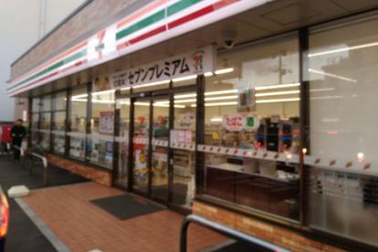 セブンイレブン 新潟信濃町店の画像1