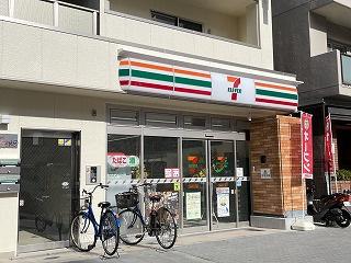セブンイレブン幸町3丁目店の画像1
