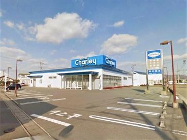 ドラッグストア チャーリー 藍住店の画像1