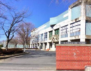 古河市立古河第一中学校の画像1