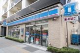 ローソン 世田谷三宿一丁目店
