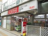 mini(ミニ)ピアゴ 太子堂2丁目店