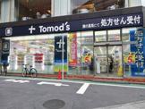 Tomo's(トモズ) 三軒茶屋店