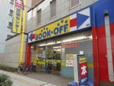 BOOKOFF(ブックオフ) 246三軒茶屋店