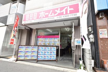 ホームメイトFC八戸ノ里店 みのり不動産サービス㈱の画像1
