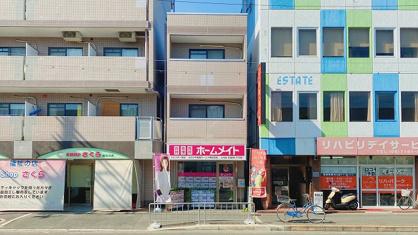 ホームメイトFC八戸ノ里店 みのり不動産サービス㈱の画像3