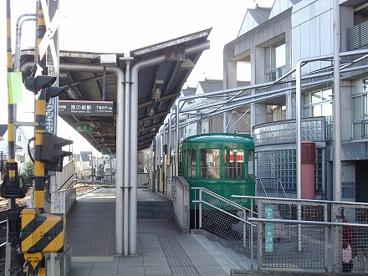 宮の坂駅の画像1