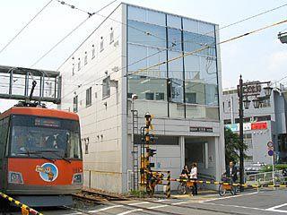 上町駅の画像1