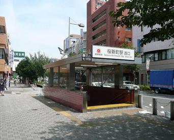 桜新町駅の画像1