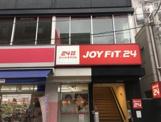 JOYFIT24旗の台
