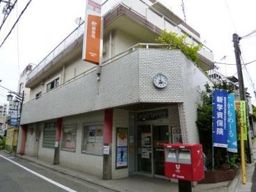 豪徳寺駅前郵便局の画像1