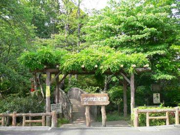 つりがね池公園の画像1